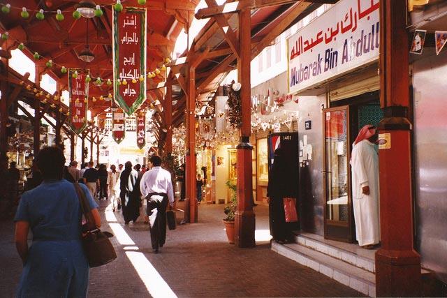 Dubai Gold Souks Market