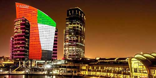 The UAE National Day