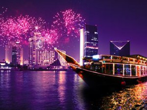 Dhow Cruise New Year Party