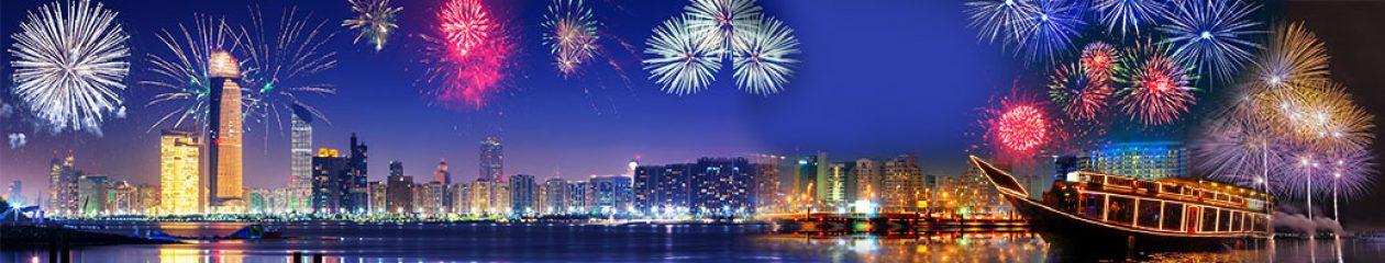 new year celebration in dubai